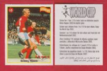 England Bobby Moore West Ham United 15